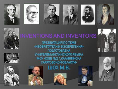 INVENTIONS AND INVENTORS. To raise new questions, new possibilities, to regard old questions from a new angle, requires creative imagination and marks.
