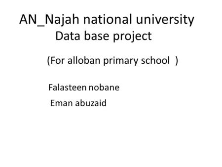 Data base project (For alloban primary school ) AN_Najah national university Falasteen nobane Eman abuzaid.