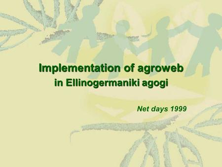 Implementation of agroweb in Ellinogermaniki agogi Net days 1999.