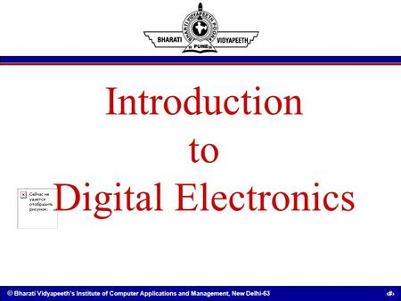 © Bharati Vidyapeeths Institute of Computer Applications and Management, New Delhi-63 1 Introduction to Digital Electronics.