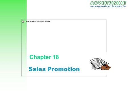 <strong>Sales</strong> <strong>Promotion</strong> Chapter 18 Ch 18: <strong>Sales</strong> <strong>Promotion</strong> 2 <strong>Sales</strong> <strong>Promotion</strong> Using incentives to create a perception of greater brand value Consumer Market –Induce.