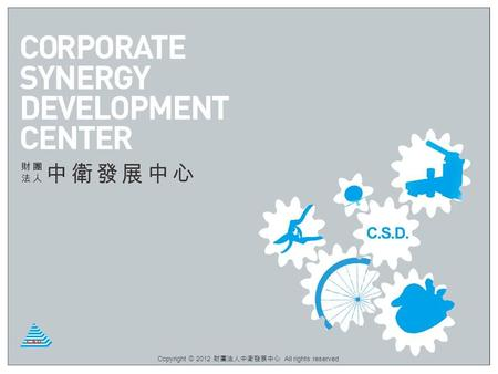 Corporate Synergy Development Center Copyright © 2012 All rights reserved.