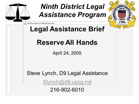 Ninth District Legal Assistance Program Legal Assistance Brief Reserve All Hands April 24, 2005 Steve Lynch, D9 Legal Assistance 216-902-6010.