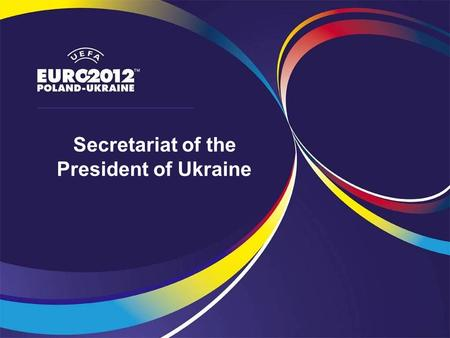 Secretariat of the President of Ukraine. Ukraine - country with great and unrealized potential.