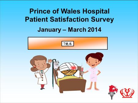 Prince of Wales Hospital Patient Satisfaction Survey January – March 2014.