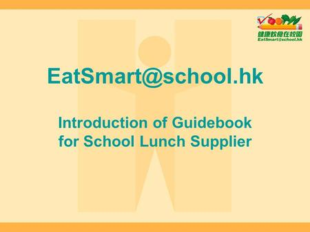 Introduction of Guidebook for School Lunch Supplier.