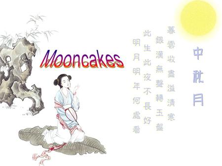 Hope you all have a wonderful day. Mooncakes Mid-Autumn Festival~ September 14, 2008.