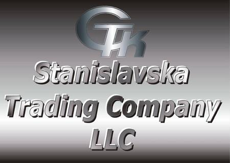 Company History Alcoholic Beverage PlantStanislavska trading company LLC appeared on the market of Ukraine in the year of 2006 and became the biggest.