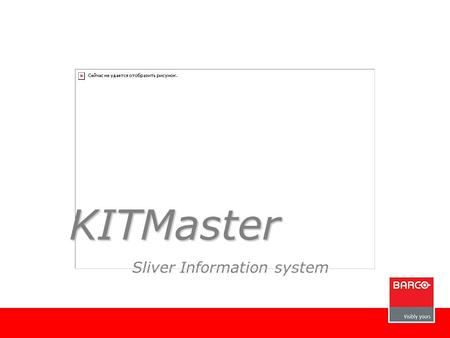 Sliver Information system KITMaster. Sliver Information System KIT Real time production and quality monitoring –sliver count –sliver evenness –spectrogram.