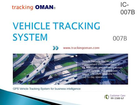 VEHICLE TRACKING SYSTEM 007B