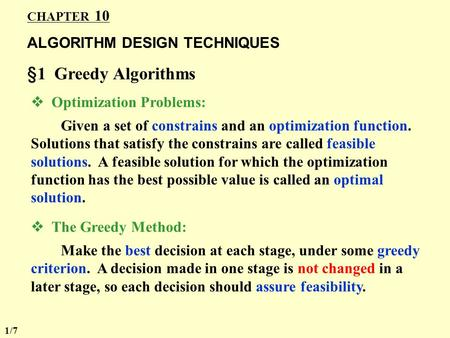 §1 Greedy Algorithms ALGORITHM DESIGN TECHNIQUES