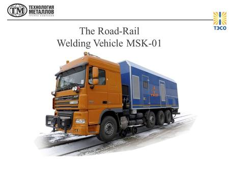 The Road-Rail Welding Vehicle MSK-01. At railways with intensive rail traffic and, therefore, subject to faster wear, it is necessary to carry out track.
