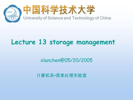 Lecture 13 storage management