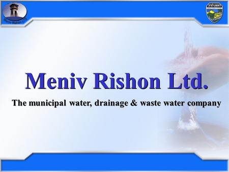 Meniv Rishon Ltd. The municipal water, drainage & waste water company.