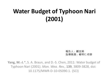 Water Budget of Typhoon Nari (2001) Yang, M.-J.*, S. A. Braun, and D.-S. Chen, 2011: Water budget of Typhoon Nari (2001). Mon. Wea. Rev., 139, 3809-3828,
