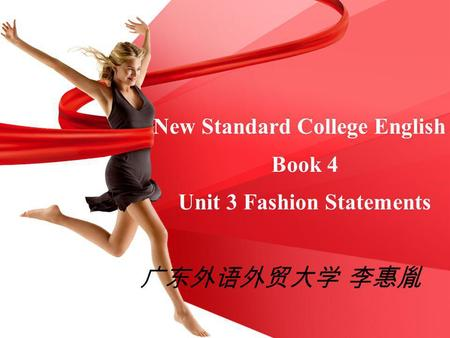 New Standard College English Book 4 Unit 3 Fashion Statements.
