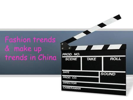 Fashion trends & make up trends in China. Fashion trends in China IN 1970.