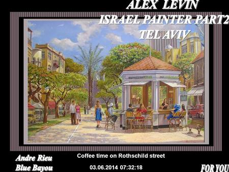 Coffee time on Rothschild street 03.06.2014 07:33:58.