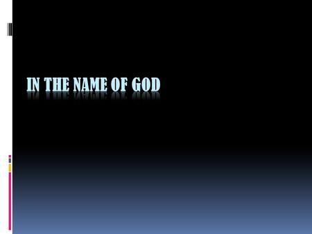 In the name of god.