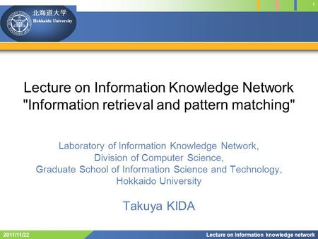 Hokkaido University Lecture on Information Knowledge Network Information retrieval and pattern matching Laboratory of Information Knowledge Network,