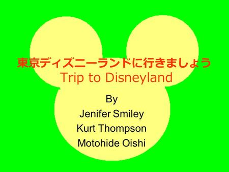 Trip to Disneyland By Jenifer Smiley Kurt Thompson Motohide Oishi.