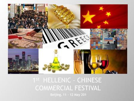 1 st HELLENIC – CHINESE COMMERCIAL FESTIVAL Beijing, 11 – 12 May 201.