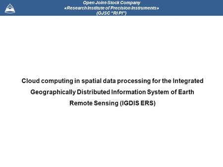 Cloud computing in spatial data processing for the Integrated Geographically Distributed Information System of Earth Remote Sensing (IGDIS ERS) Open Joint-Stock.