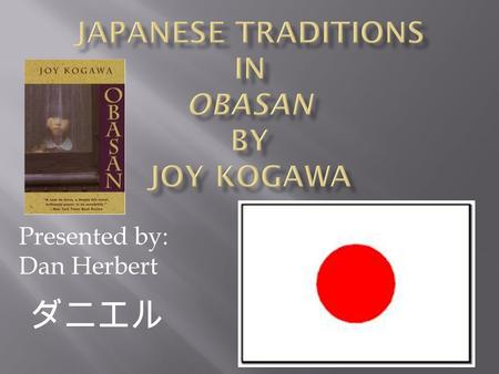 obasan by joy kogawa The paperback of the obasan by joy kogawa at barnes & noble free shipping on $25 or more.