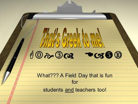 What??? A Field Day that is fun for students and teachers too!