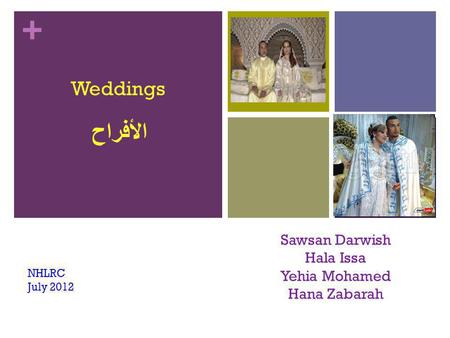 + Sawsan Darwish Hala Issa Yehia Mohamed Hana Zabarah Weddings الأفراح NHLRC July 2012.