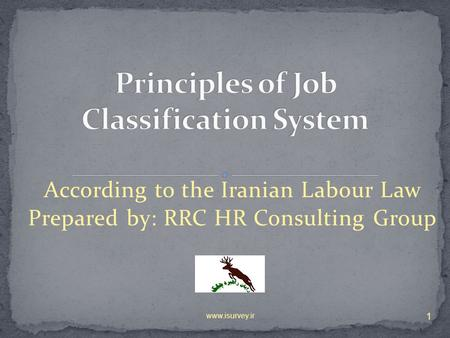 Principles of Job Classification System