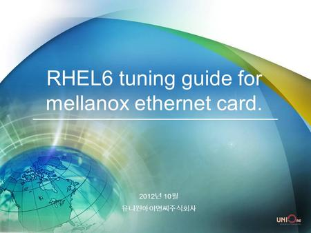 RHEL6 tuning guide for mellanox ethernet card.