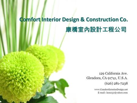 129 California Ave. Glendora, CA 91741, U.S.A. (626) 281-7238    Comfort Interior Design & Construction.