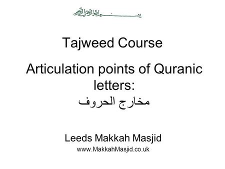 Tajweed Course Articulation points of Quranic letters: مخارج الحروف