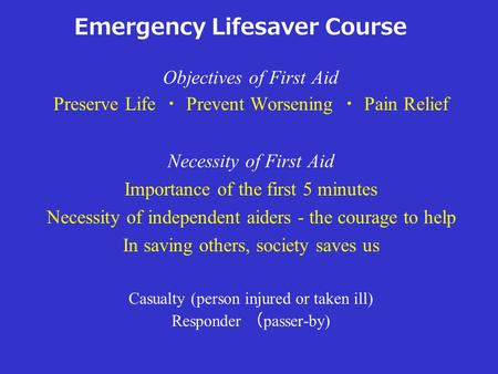 Emergency Lifesaver Course Objectives of First Aid Preserve Life Prevent Worsening Pain Relief Necessity of First Aid Importance of the first 5 minutes.