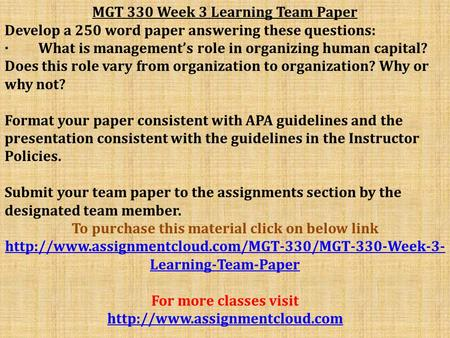 affirmative action paper mgt 434 Mgt 434 week 4 individual affirmative action paper mgt 434 week 4 individual affirmative action paper  find this pin and more on mgt 434 complete class by.