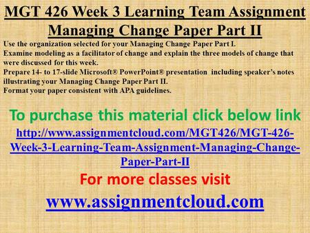 mgt 498 week 3 team reflections Mgt 538 week 1 individual assignment communicative styles comparison worksheet mgt 538 week 1 dq 1 mgt 538 week 1 dq 2 mgt 538 week 2 individual assignment cultural orientation training mgt 538 week 2 learning team weekly reflection mgt 538 week 2 dq 1 mgt 538 week 2 dq 2 mgt 538 week 3 learning team weekly reflection mgt 538 week 3 team.