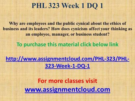 phl 323 version 4