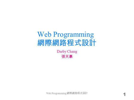 Web Programming 1 Darby Chang Web Programming. Cookie 2 Web Programming.