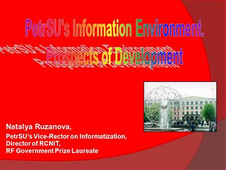 Natalya Ruzanova, PetrSUs Vice-Rector on Informatization, Director of RCNIT, RF Government Prize Laureate.