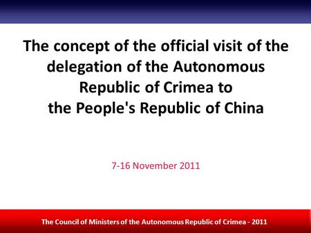 1 The Council of Ministers of the Autonomous Republic of Crimea - 2011 The concept of the official visit of the delegation of the Autonomous Republic of.