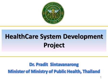 HealthCare System Development Project 1. 2 1.Growth & Competitiveness 2.Inclusive Growth 3.Green Growth 4.Internal Process Development.