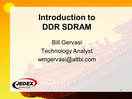 Introduction to DDR SDRAM