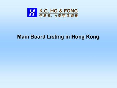 Main Board Listing in Hong Kong K.C. HO & FONG. Introduction The Main Board of the Hong Kong Stock Exchange is a well established avenue for capital fund.