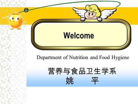 Welcome Department of Nutrition and Food Hygiene.