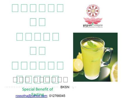 Special Benefit of Fasting BKSN. 012766045.