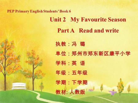 PEP Primary English Students Book 6 Unit 2 My Favourite Season Part A Read and write :