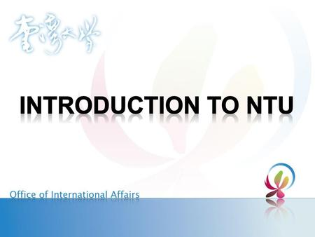 Introduction to NTU.