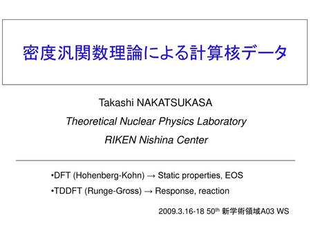 Theoretical Nuclear Physics Laboratory