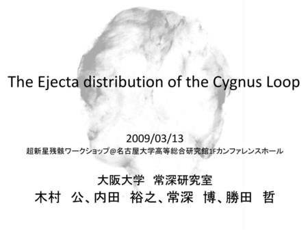 The Ejecta distribution of the Cygnus Loop